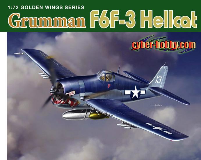 Grumman F6F-3 Hellcat - Cyber Hobby 5060