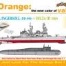 U.S.S. Ingersoll + DELTA III SSBN - Cyber-Hobby 7114