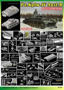 Pz.Kpfw.IV号戦車B地形にすき-DML6764