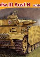 PZ.Kpfw.W III model ausf.N/z boku spódnica pancerz - ДМЛ 7407