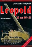 Leopol 28cm K5 - Armor Photogallery 012