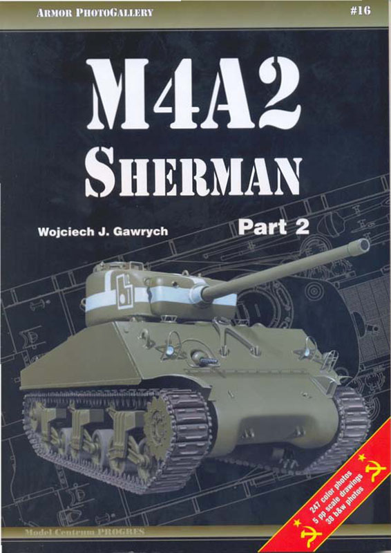 Фотогалерея брони 16-Sherman M4A2 vol 2
