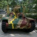 Let tank Type 95 Ha-Go