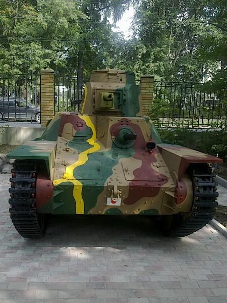 Char léger Type 95 Ha-Go