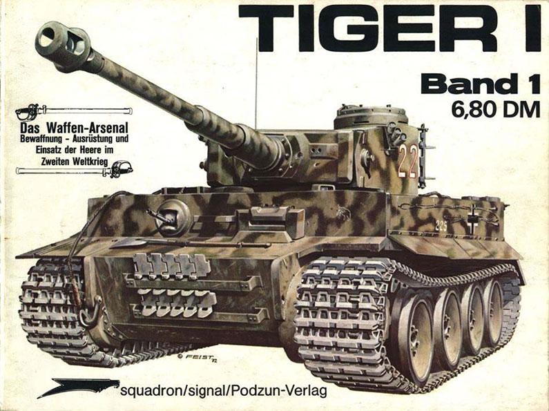 Das А Арсенал 001 - Тигр I