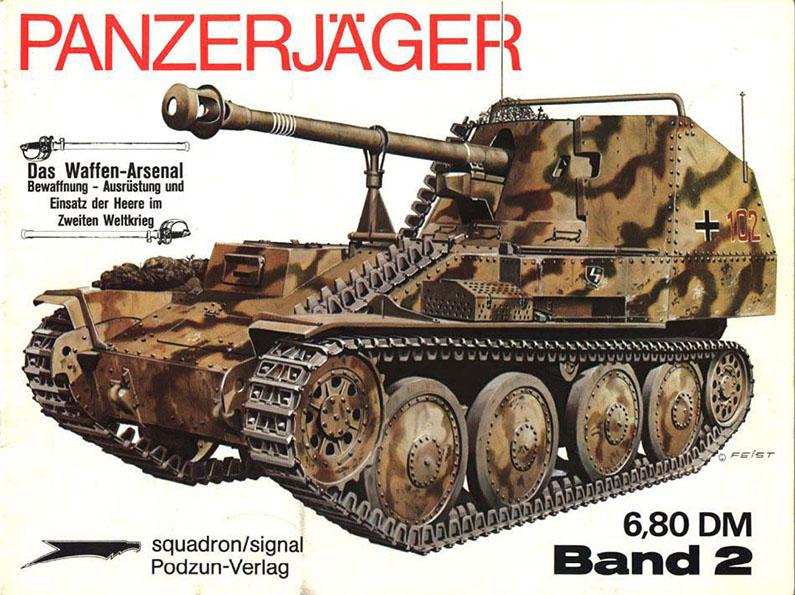 Das waffen 무기 002-Panzerjager