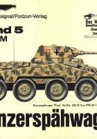 Арсенал зброї 005 - броньованої розвідувальної машини