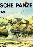 Arsenal relvi 010 - Briti tankid