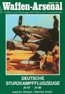 アーセナの武器133-ドイツのダイブでは爆撃機のJu-87,Ju-88