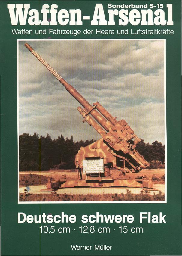 该武器库的武器SH015-德国重型高射炮