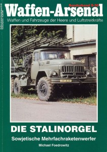 Das вафен арсенал SH030 - Die Stalinorgel