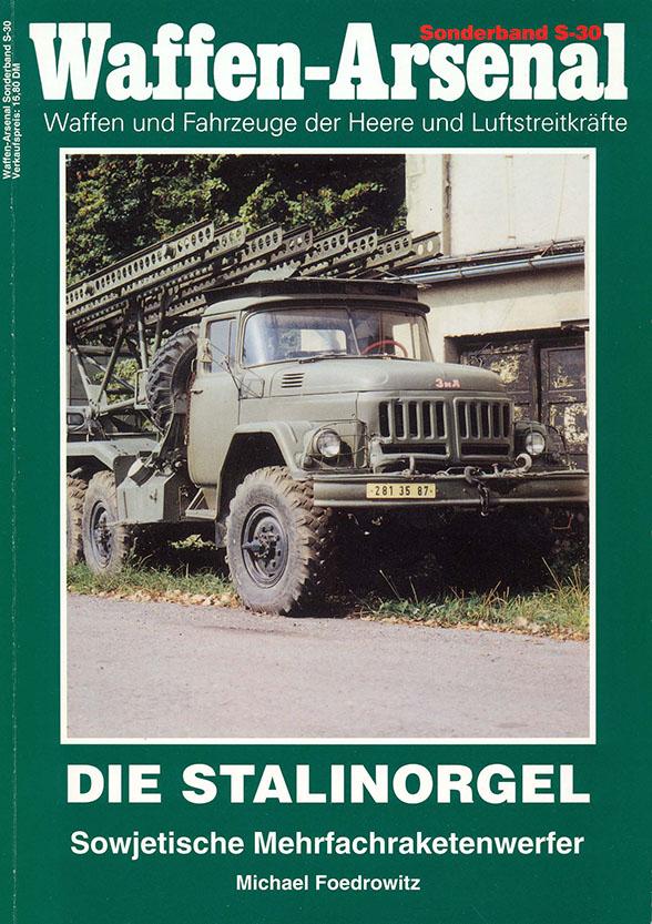 Das а арсенал SH030 - Die Stalinorgel