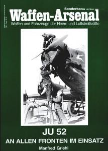 Арсенал оружия SH065-Junkers Ju 52
