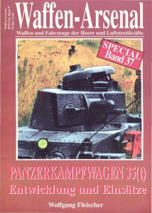 The arsenal of weapons SP037 - Panzerkampfwagen 35 t