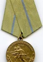 sovbiet Medaillen Odessa