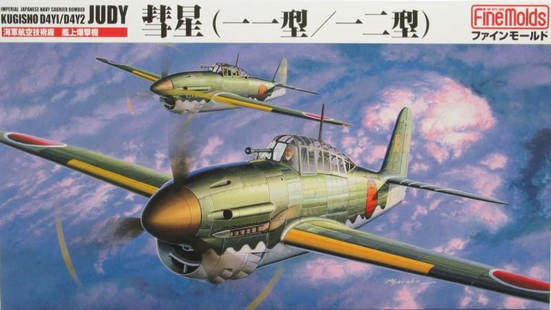 ファインモールドFB1-IJA KUGISHO D4Y1/D4Y2JUDY