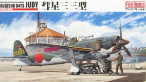 Fine Former FB7 - IJN Bomber KUGISHO D4Y3 JUDY