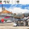 Piękne formy FB7 - IJN KUGISHO bombowiec D4Y3 Judy