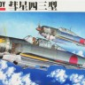 Прекрасные формы FB8 - KUGISHO бомбардировщик IJN D4Y4 Джуди