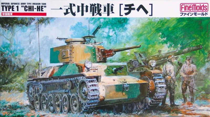 Jemné Formy FM12 - IJA Střední Tank Typ 1 CHI-HE
