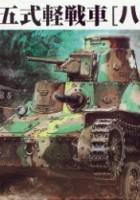 Fine Forme FM16 - HÆRENS Type 95 Light Tank HA-GO