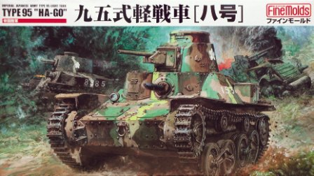 "Fine Molds FM16 - IJA Type 95 Light Tank "" HA-GO"