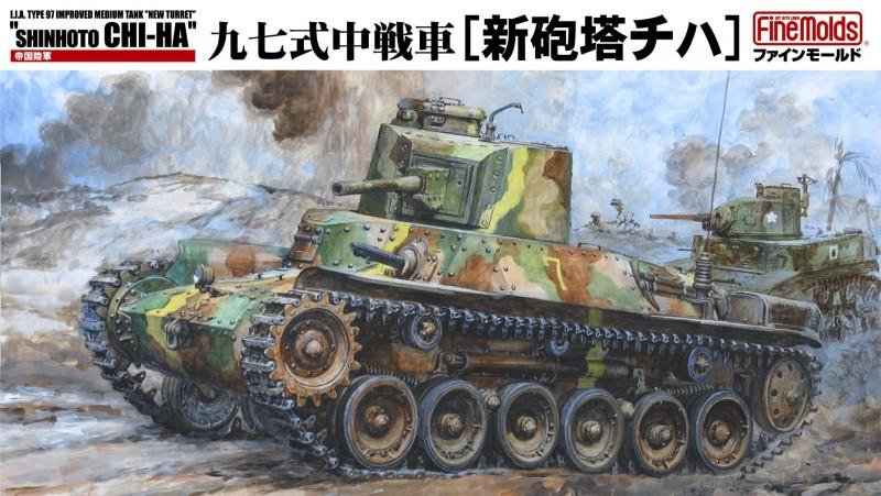 ファインモールドFM21-IJA主力戦車タイプ97SHINHOTO CHI-HA新しい船体