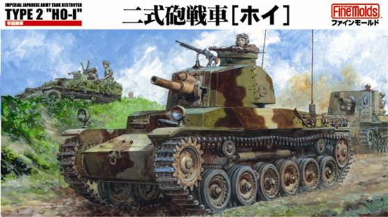 Fine Molds FM24 - IJA Tank Destroyer Typ-2-HO-I