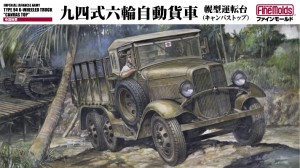 Fine Molds FM31 - IJA Type 94 6-Wheeled Truck Canvas Top