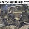 Fine Molds FM31 - IJA Type 94 6-Wheeled Truck Canvas Top