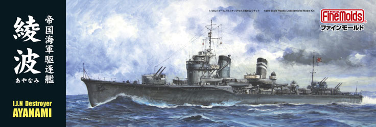 Fijne Mallen FW1 - IJN Imperial Navy destroyer Ayanami