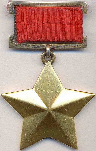Hero of the Soviet Union (recto)