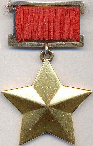 Hero of the Soviet Union (recto)