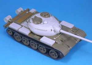 T-54 1949 Conversion set