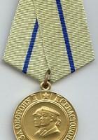 Medalj Försvaret av Sevastopol (framsidan)
