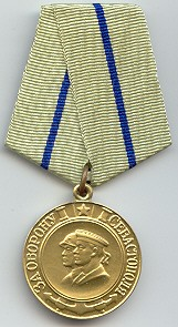 Medal Defense of Sevastopol (recto)