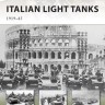 Italiano Tanques Leves 1919-45 - NOVA VANGUARDA 191New Vanguarda 191