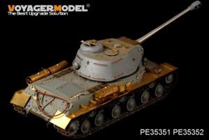 """Російська ІС-1/ІС-2/ІС-2м Базова модель """"Вояджер"""" PE35351"""