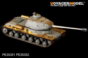 Rosyjski IS-1/IS-2/IS-2M podstawowy model Voyager PE35351