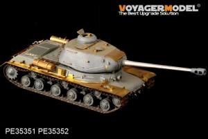 Rusijos JS-1/JS-2/JS-2m Pagrindinio - VOYAGER MODELIS PE35351