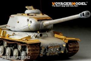Russische JS-1/JS-2/JS-2m Basic - MODEL VOYAGER PE35351