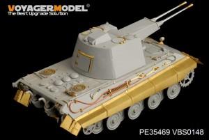 """Модел """"Вояджер"""" PE35469 - Е-75"""