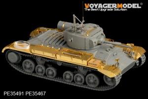 Brytyjska Valentine MK.II piechoty tank basic-VOYAGER model PE35491
