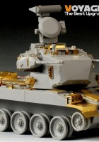 JGSDF type 87 Self-propelled anti-въздухоплавателни средства gun - VOYAGER MODEL PE35531