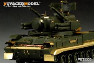 Modern Russian 2S6M Tunguska A-A Artillery - VOYAGER MODEL PE35533