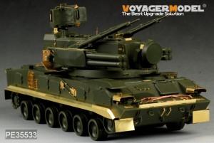 Šiuolaikinės rusijos 2S6M Tunguska-Artilerijos - VOYAGER MODELIS PE35533