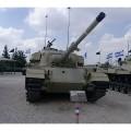 Centurion坦克现在