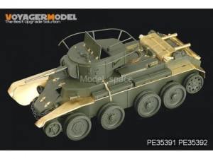 Set fenders for BT-7 – VOYAGER MODEL PE35392