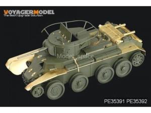 Set fenders for BT-7 – VOYAGER MODEL PE35392