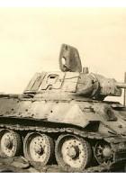 Char T-34-照片
